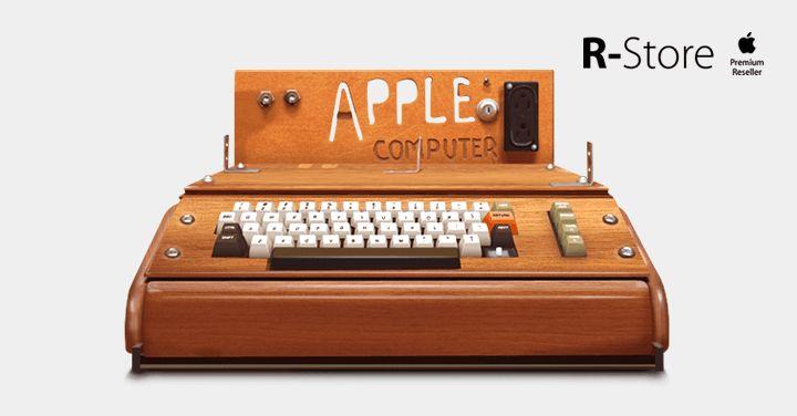 L'Apple I potrebbe valere 1 milione di Dollari.