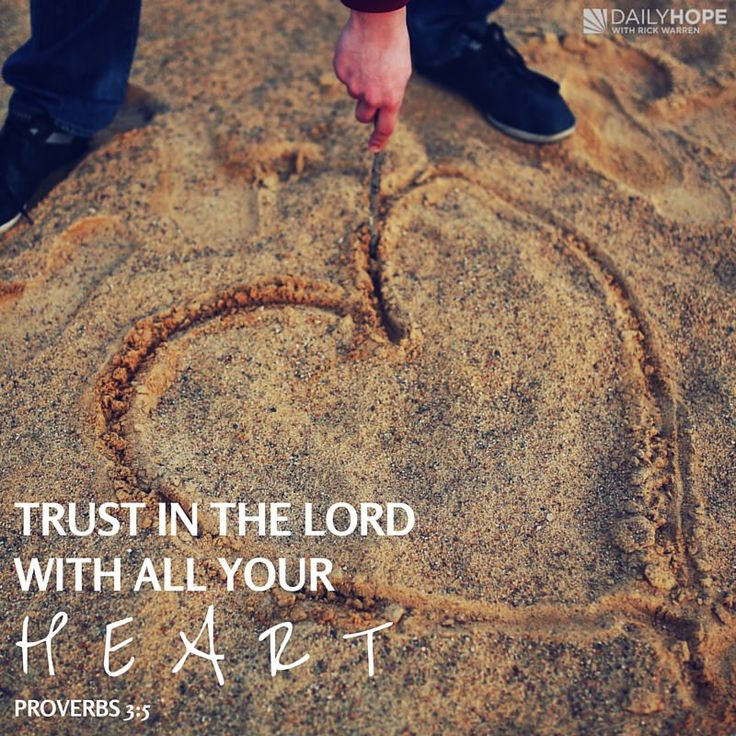 """Depend on God's Wisdom, Not Yours. """"Trust in the LORD with all your heart; do not depend on your own understanding. Seek his will in all you do, and he will show you which path to take. Don't be impressed with your own wisdom. Instead, fear the LORD and turn away from evil."""" Proverbs 3:5-7"""