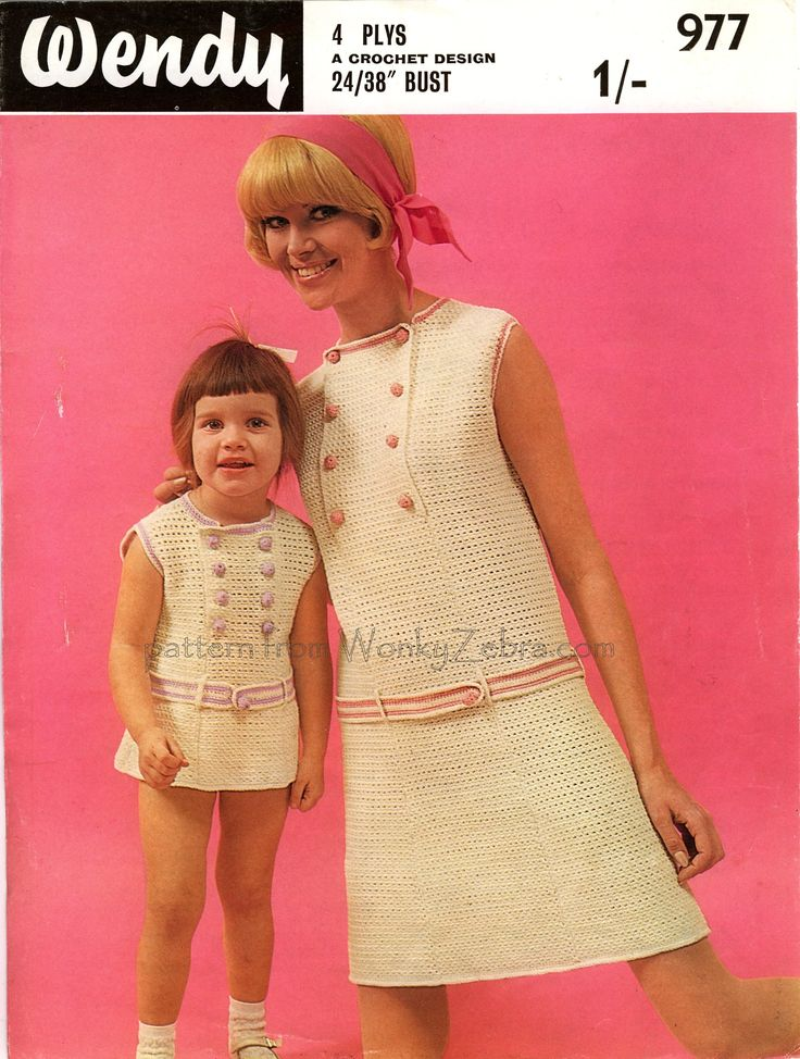 """A cute sixties shape for """"mum"""" WZ238. Not sure it translates to daughter so well except as a tunic top."""