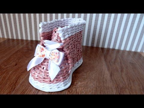 Плетение из газет БАШМАК ботинок - YouTube