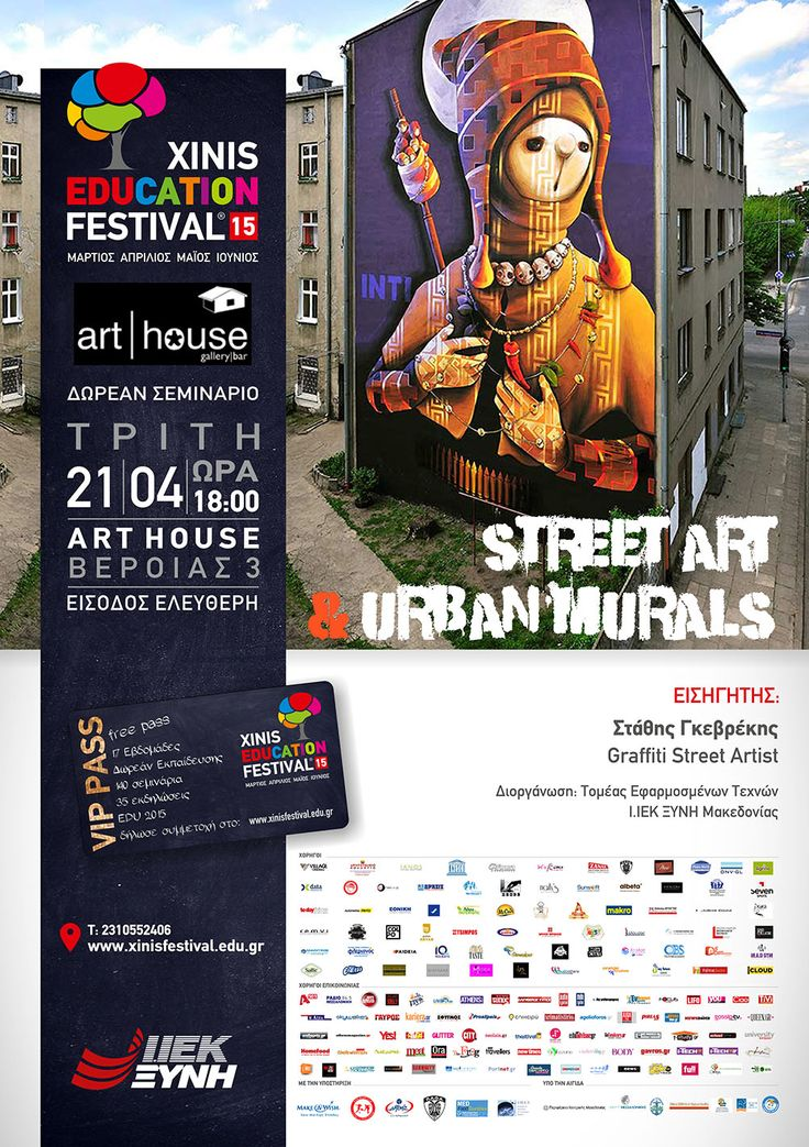 Street Art & Urban Murals @ArtHouse Thessaloniki