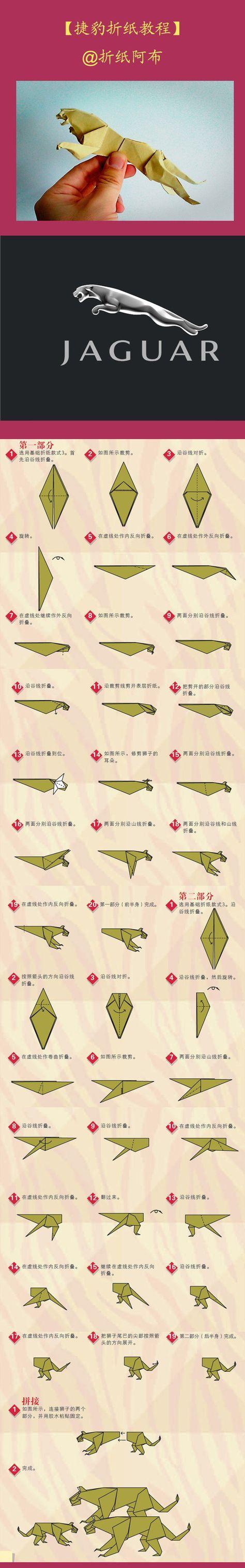 24 Best Origami Images On Pinterest Tutorial Paper Crafts Video Diagram Quotswan Quyetquot Jaguar D