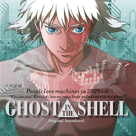 "Kenji Kawai - Ghost in the Shell: Original Soundtrack Vinyl LP + 7"" July 14 2017 Pre-order"