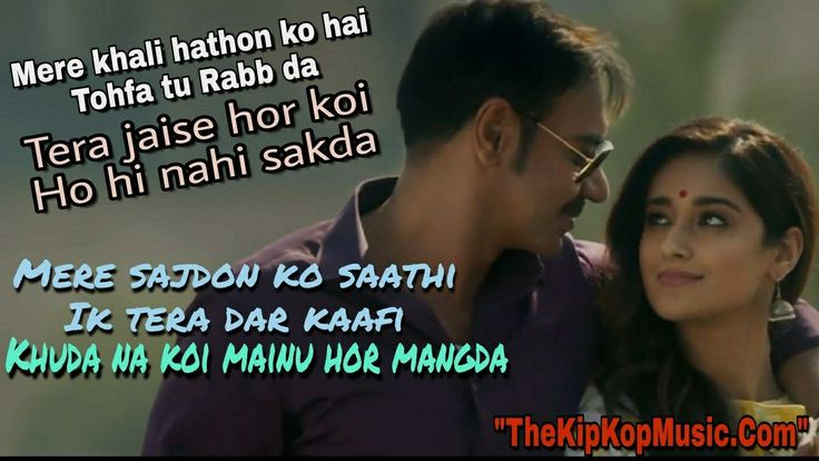 "Nit Khair Manga Full Mp3 Song Download/Listening Online With Lyrics Quotes - Ajay Devgn New Movie Raid 2018 New Song ""NIT KHAIR MANGA"" This Song Sing By Rahat Fateh Ali Khan 