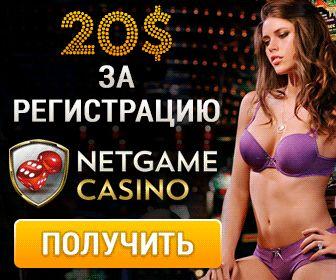 Вартість до Інтернет-кавярні в Москві для онлайн-казино є 45 000 руб Казино ігри онлайн