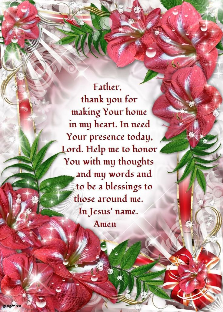 In the precious name of Jesus, Amen