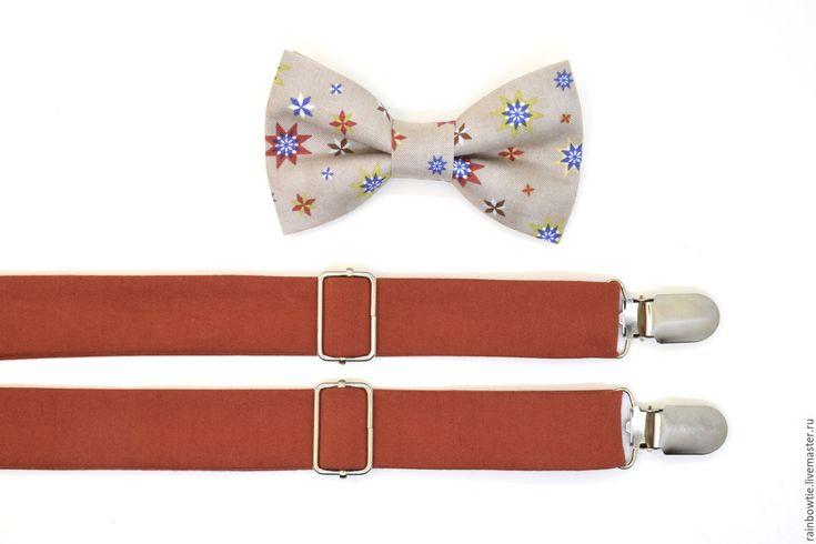 Купить Комплект бабочка и подтяжки терракотовый - коричневый, однотонный, терракотовый, подтяжки, подтяжки мужские