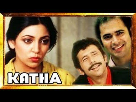 """Katha"" | Full Hindi Comedy Movie | Farooq Sheikh | Naseeruddin Shah | Dipti Naval | 1982 - YouTube"