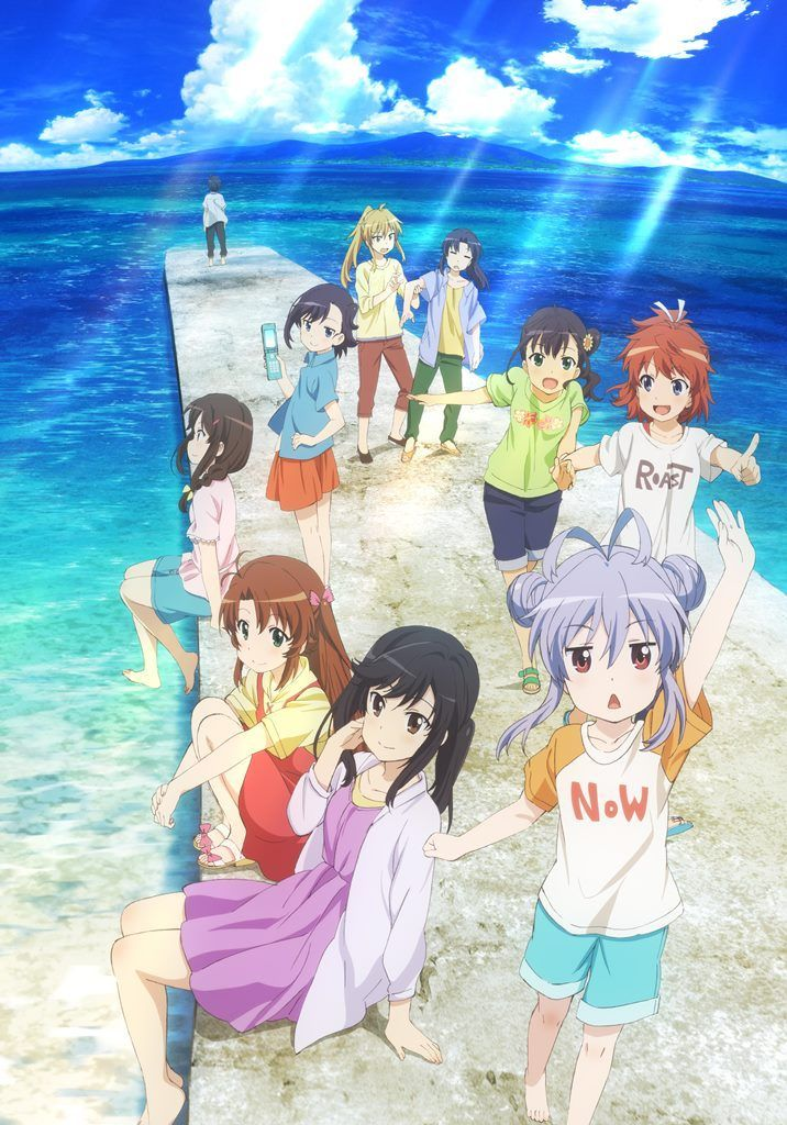 Non Non Biyori Releases New Visual And Updates Character