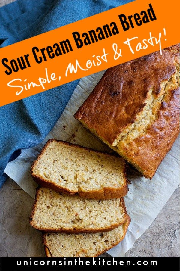 Ever Tried Banana Bread With Sour Cream It S Tasty Moist And Super Easy To Make This Banana Bread I In 2020 Recipes Easy Banana Bread Recipe Sour Cream Banana Bread
