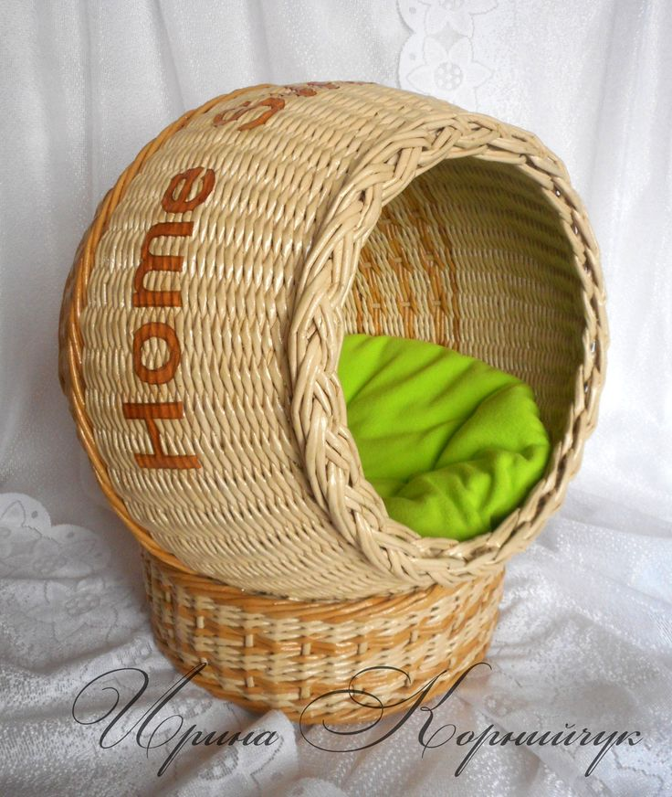 Paper Basket Weaving Supplies :