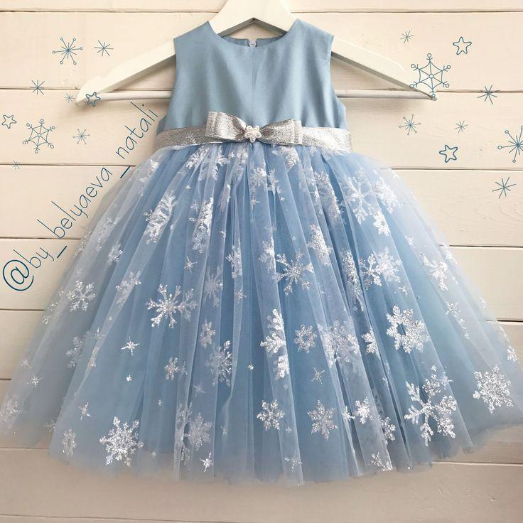 Как сшить нарядное платье для дочки