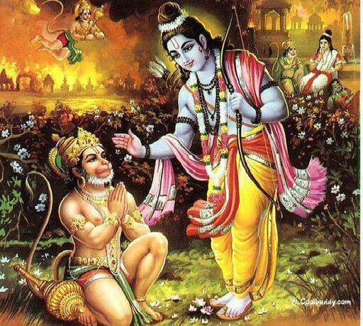 Lord Rama and Hanuman