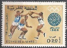 Postes Maroc, Les jeux olympiques.