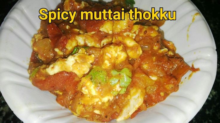 Spicy muttai thokku   Egg gravy for chapati or dhosa - Spicy muttai thokku side dish for dosa or chapati. It's very simple and it's a good lunch box ideas for a hurry day. You can prepare it for chapati for your lunch. It don't smell …