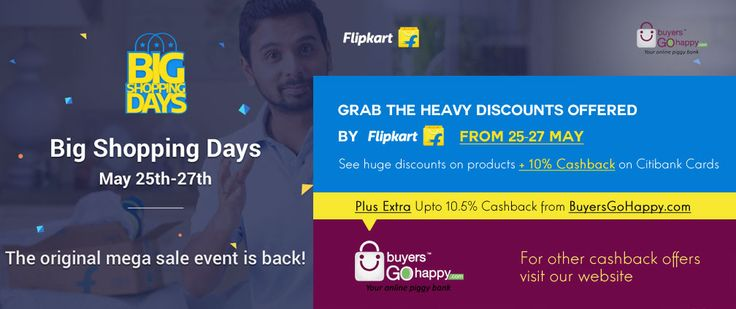 Grab the heavy discounts offered by #Flipkart's Big Shopping Days from 25-27 May. See huge #discounts on products + 10% Cashback on #Citibank Cards along with Upto 10.5% #Cashback from #BuyersGoHappy.com #happyshoppingday #saving #money #shopping