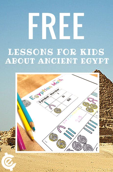 Free Lessons for Kids About Ancient Egypt