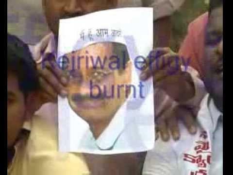Arvind Kejriwal effigy burnt