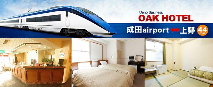 Oakhotel Tokyo
