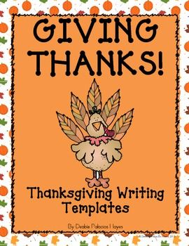 the american image of thanksgiving essay The post published freedom from want with a corresponding essay by carlos  rockwell's images affirmed traditional american  of thanksgiving in that the.