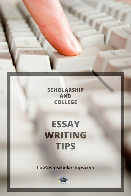 Beauty Essay Writing Scholarship