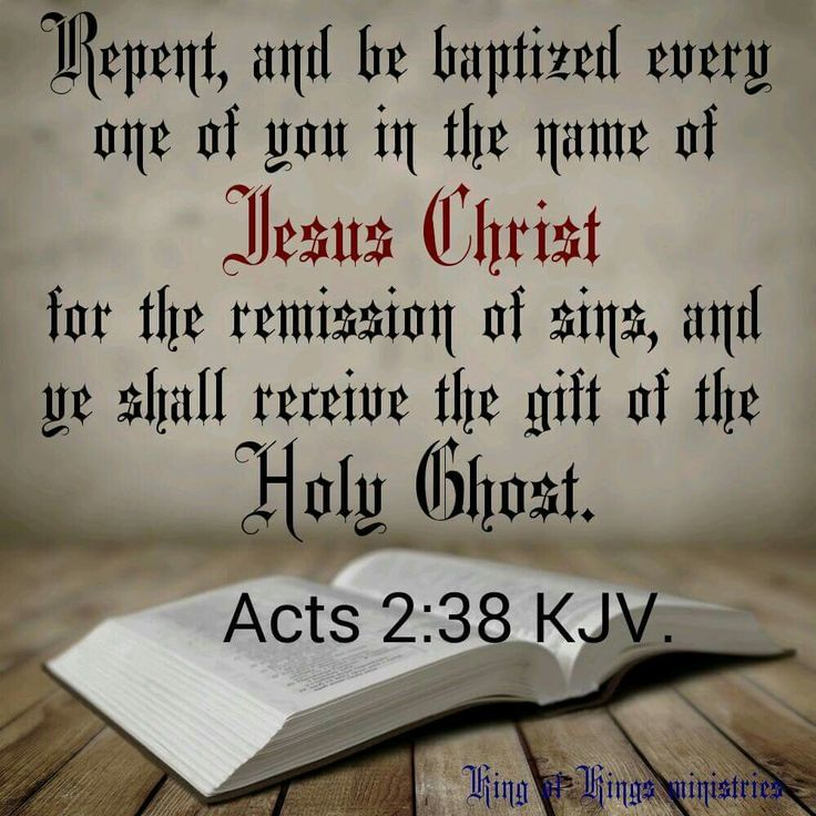 Acts 2:38 KJV | Acts ~ | Scripture cards, Bible verses ...