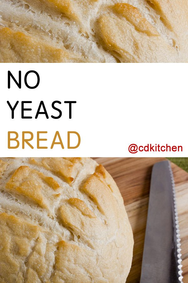 Out of yeast? No problem! This bread uses baking powder and baking soda combined with vinegar to make the bread rise.  | CDKitchen.com