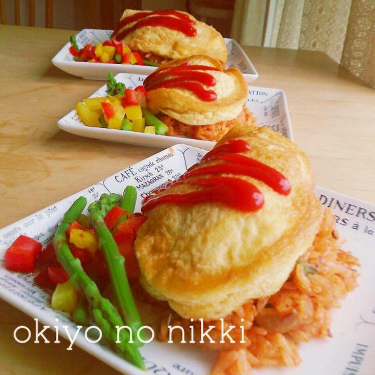異常なふわふわ感♡卵2個で家族4人分のオムライスを作ってみた | ペコリ by Ameba - 手作り料理写真と簡単レシピでつながるコミュニティ -