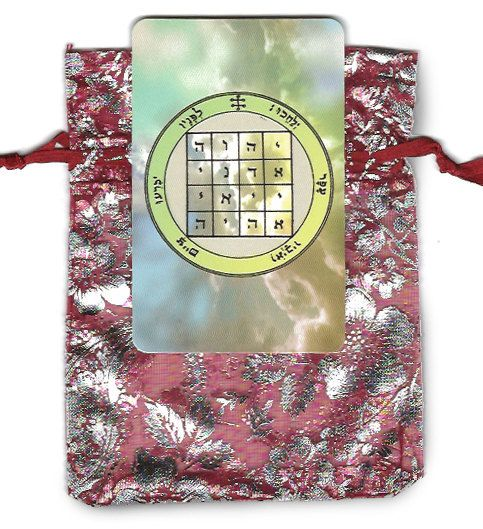 Pocket-Size Kabbalistic Amulet with King Solomon Seal to make