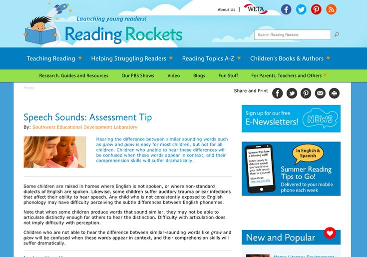 ASSESSMENT - This reading rockets website provides educators resource tips on assessing phonemic awareness for young students. It provides clear tips when doing an assessment of students in their phonemic awareness.