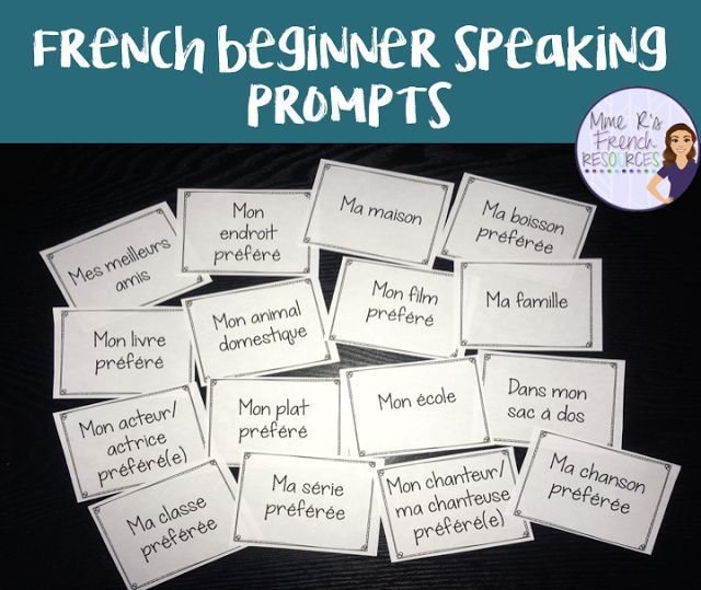 Click here to learn about a fun way to get beginning French students speaking more French!  Get some inspiration and find some links to great speaking activities for beginning, intermediate, and advanced French classes.