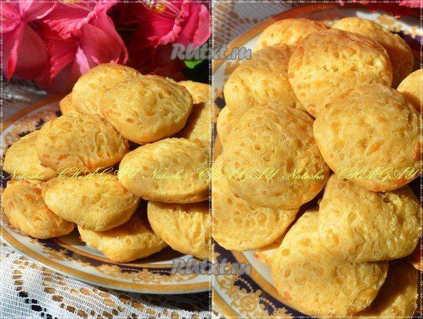 Сырное печенье на кефире / Царский пир