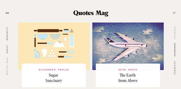 Quotes-Magazine