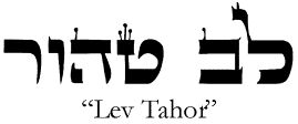 Lev Tahor - a clean heart  -- When King David cried out to the Lord, ''Create in me a clean heart, O God,'' he did not use the Hebrew word yatzar, which means to ''fashion'' or ''form'' something from pre-existing material, but instead used the word bara, a verb exclusively used to refer to God's creation of the cosmos (Gen 1:1)