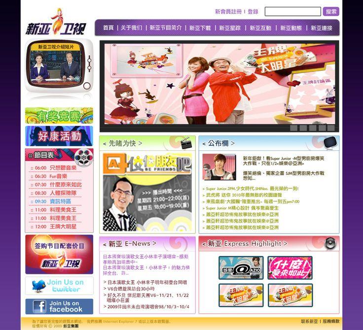 Web Mockup 2- Xinya