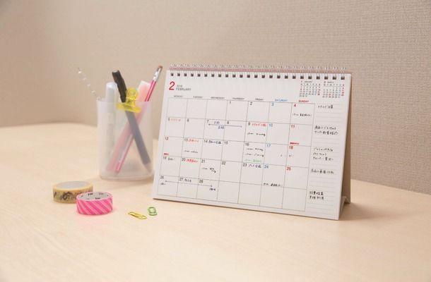 手帳としても卓上カレンダーとしても使える「キャンパスダイアリー・マンスリー 卓上タイプ」