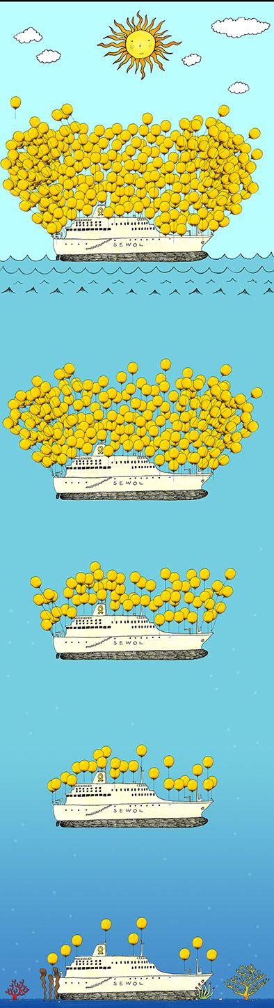 노랑가방의그림이야기 :: 새월호 풍선 그림