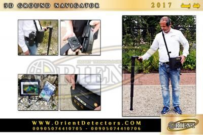 3D Ground Navigator amazing ground scanner and metal detector 2017 - •••> Free Classifieds Advertising, Free Classified  Ads, Free Business Advertising, Cheap Advertising