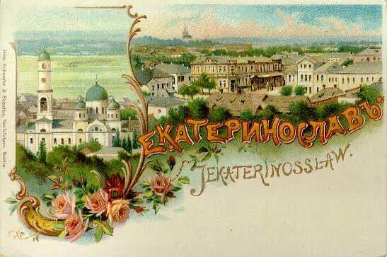 "A 1916 postcard of Yekaterinburg.  ""AL"""