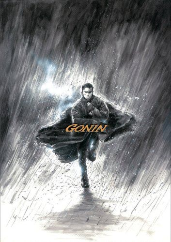 gonin / 石井隆 / Takashi Ishii
