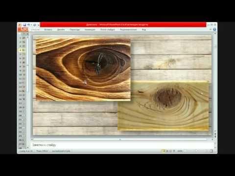 Марина Трублина - Различные художественные способы имитации древесины - YouTube