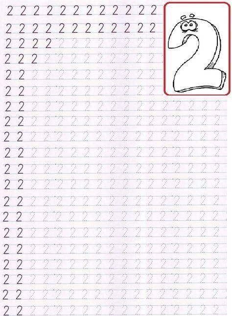 2.jpg (754×1026)