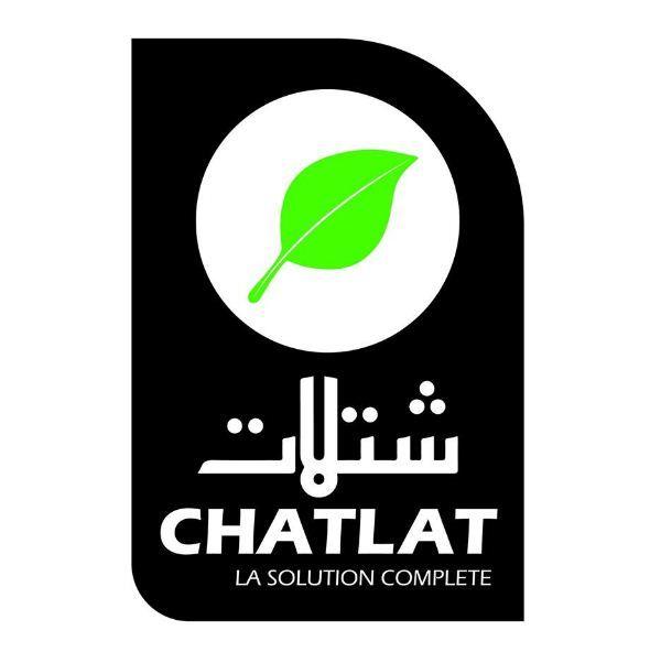 إعلان توظيف في مشتلة Chatlat شتلات جوان 2019 School Logos Tech Logos Georgia Tech Logo
