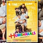 """After impressing motion posters of 'Humshakals', The makers of Humshakals have been released his first trailer out. 'Humshakals' moviemovie has been produced by Vashu Bhagnani and directed by Sajid Khan. After flop """"Himmatwala"""", Sajid is back for """"..."""