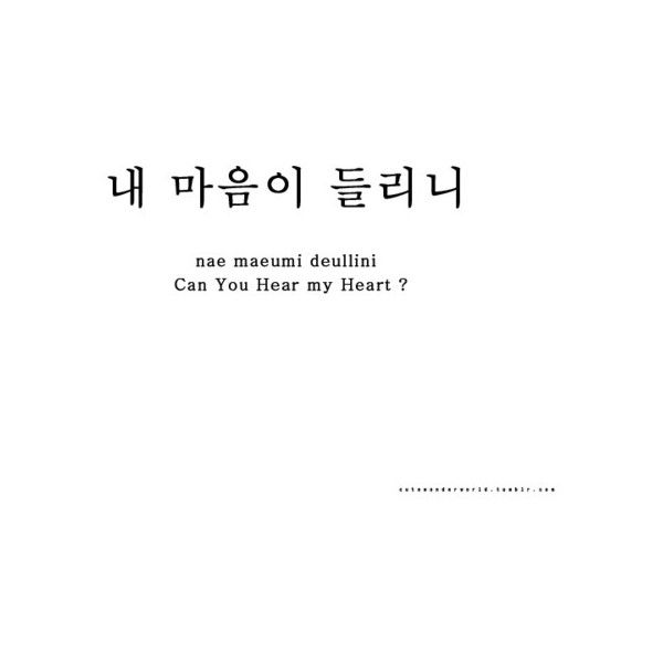hangul   Tumblr ❤ liked on Polyvore featuring words, text, korean, hangul, quotes, phrase and saying