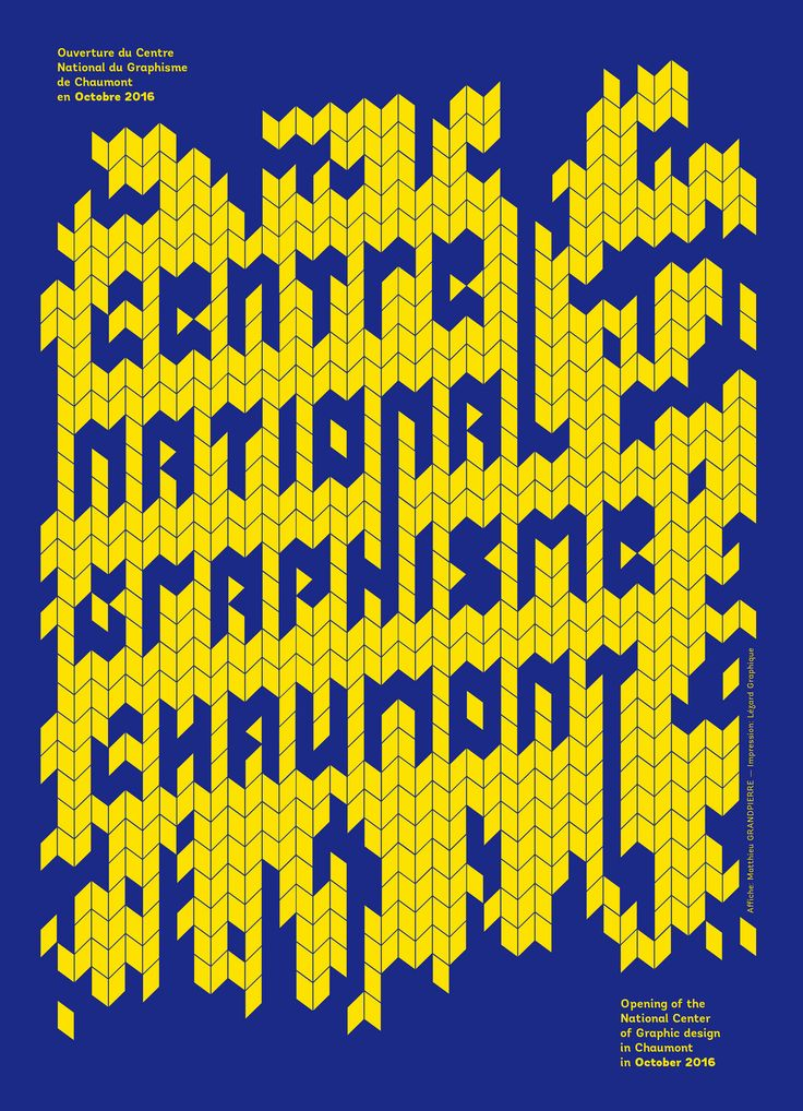 Le SIGN - Centre National du graphisme de Chaumont - Centre culturel - Sérigraphie - Lézard graphique