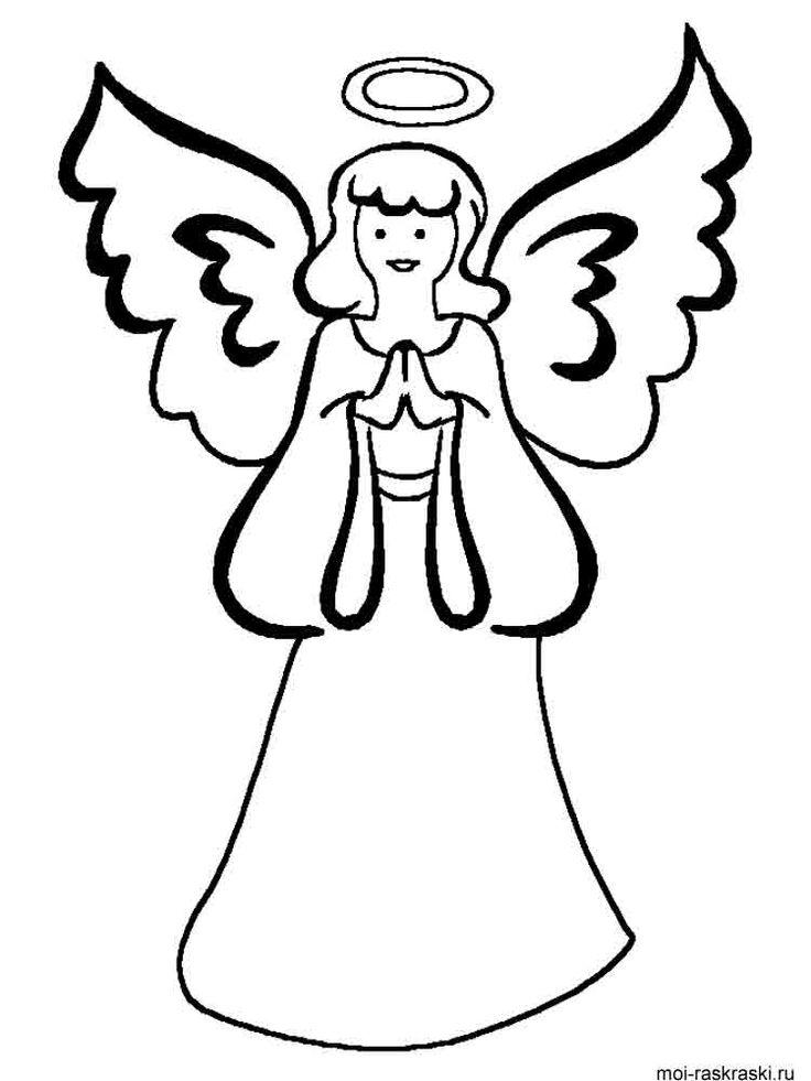 Для редактирования, рисунок ангелы для детей