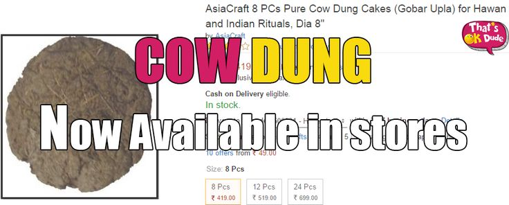 Running after the cows for the dung ? Don't worry Now you can get the Cow Dung delivered to your door step.