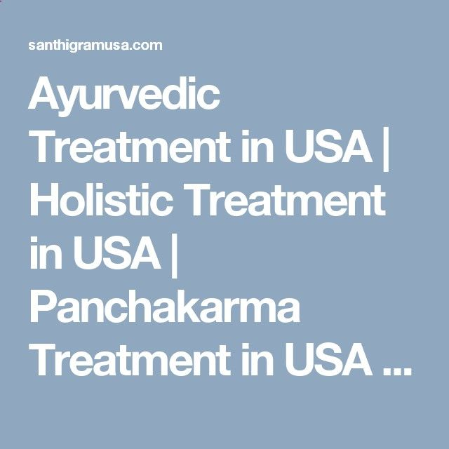 Psoriasis Revolution - Psoriasis Revolution - Ayurvedic Treatment in USA | Holistic Treatment in USA | Panchakarma Treatment in USA | Back Pain Treatment in USA | Psoriasis Treatment in USA | Arthritis Treatment in USA | Depression Treament in USA | Ayurvedic Center in USA | Herbal Treatment in USA | Natural Treatment in USA | Sinusitis Treatment in USA | Weight loss Treatment in USA | Sciatica Treatment in USA | Eczema Treatment in USA | Joint Pain Treatment in USA | Pain Management i...