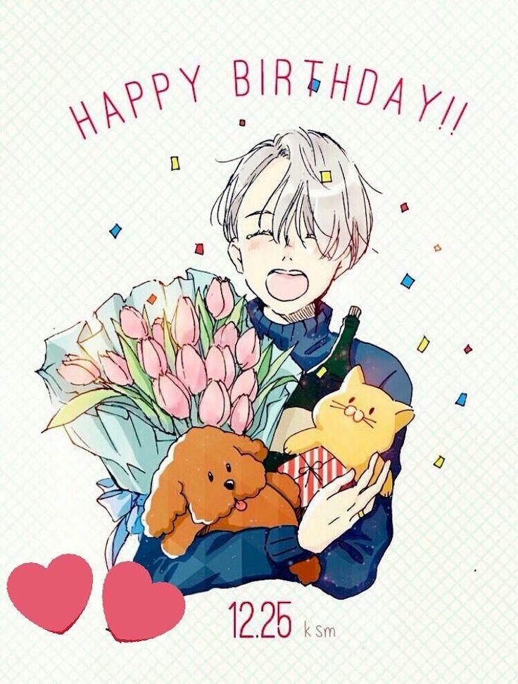birthday anime chibi Google Search to draw Pinterest